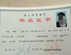 石家庄理工职业学院2017年成考高起专校本部直接招生