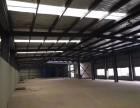 现货出售苏州较后一栋二手钢结构厂房二手钢结构库房