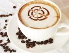 咖啡店加盟榜 杭州咖啡店加盟榜