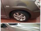 专业车身凹陷免喷漆修复,专业挡风玻璃碎裂