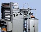 大地牌印刷机械 大地牌印刷机械加盟招商