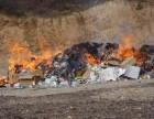 佛山专业销毁回收公司