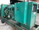 广州二手柴油发电机组250千瓦/康明斯NT855-G6