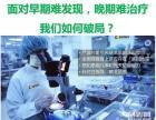 迪诺基因检测济南德运生物技术有限公司