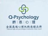 深圳专业职场人际心理咨询 社交恐惧 职场压力 人际关系等