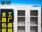 工厂批发档案柜办公资料柜大器械柜玻璃文件柜可定制