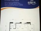 戴河新区 临海听涛 商住公寓 70平米