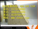 硅砖,玻璃窑用硅砖,玻璃窑用硅砖生产特色