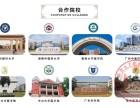 广州佛山哪里有靠谱的针灸推拿培训专业学校