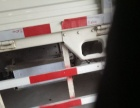 凯马平板小货车