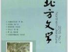 2016年省级优秀期刊工业设计杂志伦文征稿须知
