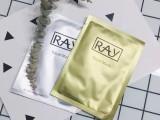 被打假!泰国买RAY面膜,连范冰冰 林允都使用的泰国爆款面膜