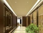 专注商业办公室、餐饮、门店、会所、厂房装修设计施工