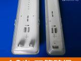 LED防爆灯盘 日光灯支架 双管 厂家供应 好品质 服务至上