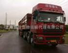 上海到金华义乌永康兰溪物流公司欢迎您金华专线