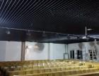 天河专业格栅天花吊顶 铝扣板 隔墙 木工制作