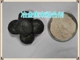 供應冶金焦末粘合劑熱強度80公斤