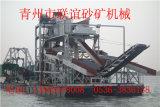 联谊机械提供好的挖沙船|洗沙船行情