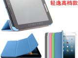 联想A3000皮套A3000平板电脑7寸三折原装款保护套硅胶套