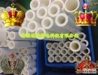 杭州市pp免刀粘尘纸卷1500mm易强达高端产品诚信巨献