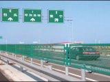 河南高速公路防眩网衡水哪里有供应质量好的高速公路防眩网