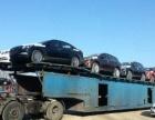 西安到杭州轿车托运有限公司欢迎您√托运一台汽车