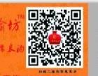 重庆防伪印刷