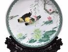 顾澄清 鸳鸯戏水釉下五彩瓷挂盘 直径41厘米 釉下五彩瓷