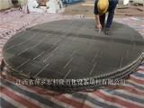 国内船舶尾气海水脱硫用不锈钢孔板波纹填料金属折流板除雾器