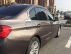 宝马3系2013款 320i 2.0T 自动 运动设计套装 车况