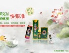 苗老吉清肤堂健康产业好项目-皮肤管理加盟优选品牌开放招商中