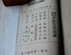 闵行区回收老年画收购老书