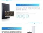 潮州佰家环保专业除甲醛 室内空气检测 装修污染治理