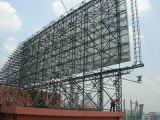 钢结构公司|广东钢结构|深圳钢结构|深圳钢结构公司|力拓钢