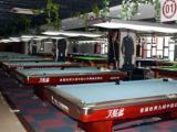 上海久斯台球加盟