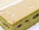 台湾古早味新鲜手工蛋糕加盟技术配方传授一对一辅导