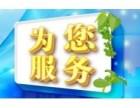 欢迎进入~!哈尔滨康泉热水器-各点安装售后总部电话