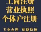 苏州易办财税大额验资 验资报告 财务审计 代理记账