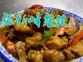 特色盖浇饭技术锅巴米饭陕西小吃技术特色小吃学习