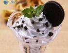 BQ冰淇淋加盟 冷饮热饮 投资金额 10-20万元