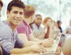 绍兴零基础英语培训,英语是沟通世界的桥梁