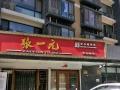 丰台望京商圈 临街商铺带租户出售 10米展示面