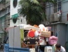 搬家组装家具床仓储打包,物流取货