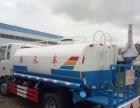 转让 洒水车长期销售各吨位全新洒水车包运输