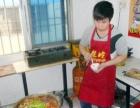 广州旺吃石锅鱼小吃技术培训学校 先试吃后学