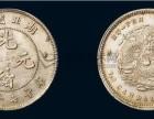 西安最大古币交易市场