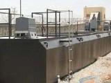 食品厂污水处理设备-贵州厂家