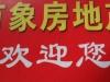 铜陵-义安新村2室1厅-1000元