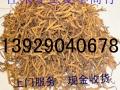 珠海哪里回收冬虫夏草?香洲区冬虫夏草回收高价,斗门礼品回收
