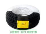洛阳电缆YJV,家用电线BV平方,国标BVR三厂洛阳销售